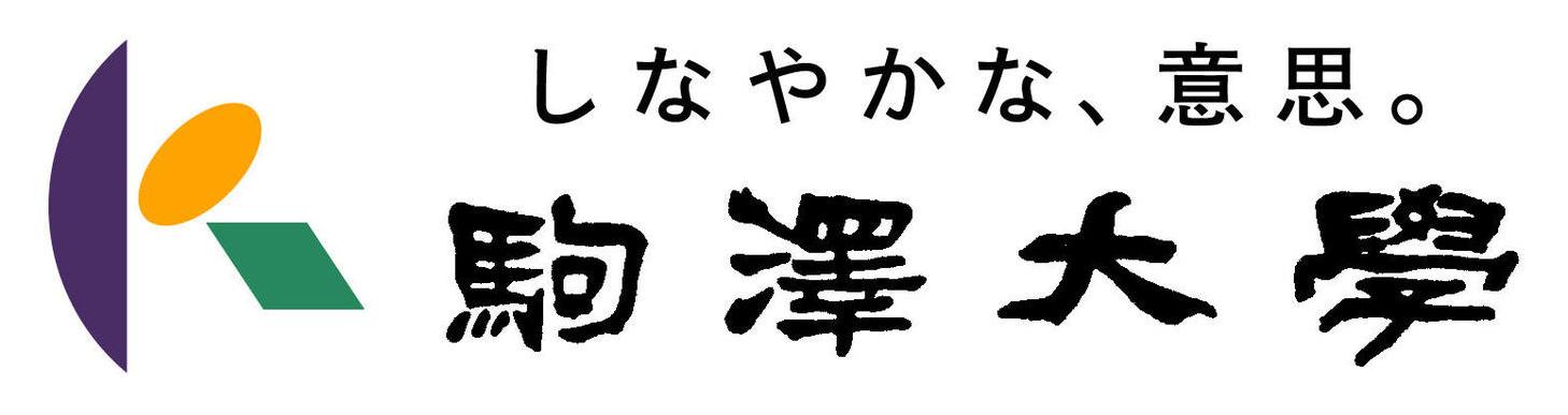 駒澤大学 公式