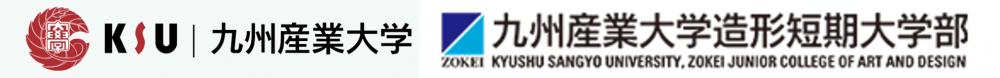 九州産業大学・九州産業大学造形短期大学部 公式